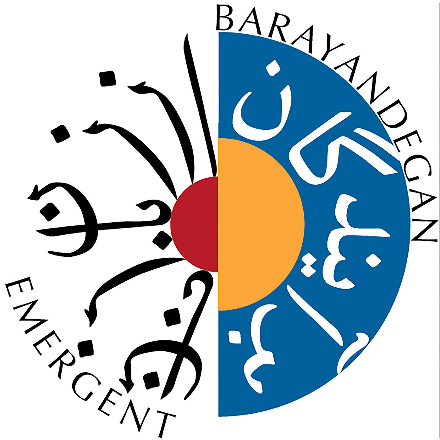 BarAyandegan (Emergent): Az zaban-e zanan